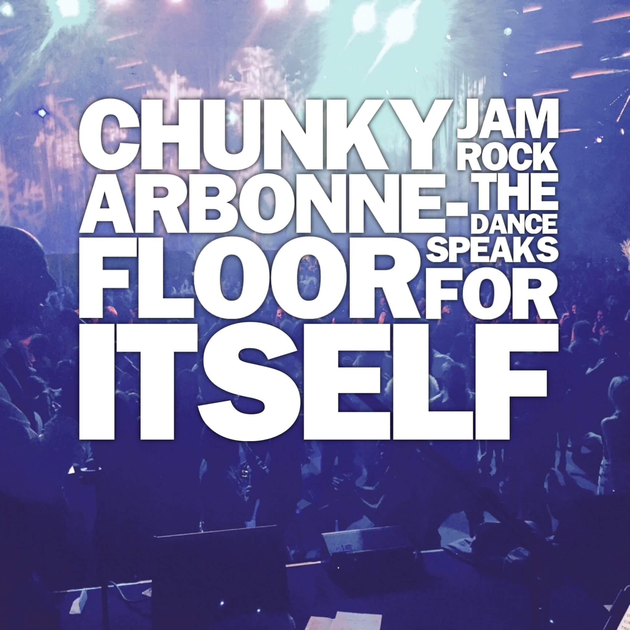 Chunky Jam do it for Arbonne